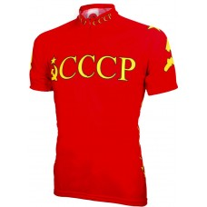 Soviet Union Olympic Cycling Jersey